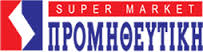 , Telepostsystems | Σωληνωτά Ταχυδρομεία