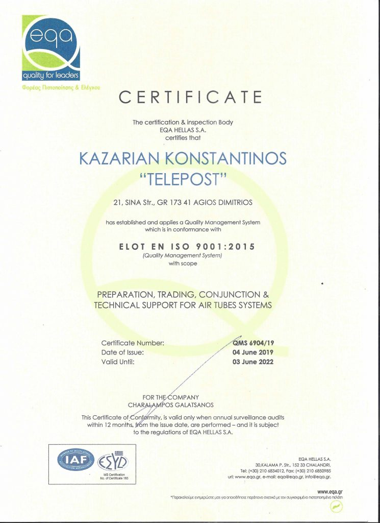 Certificate fro Air tubes systems