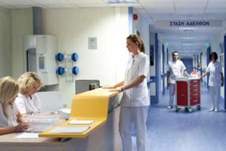 Hava postası sistemi - Hastaneler